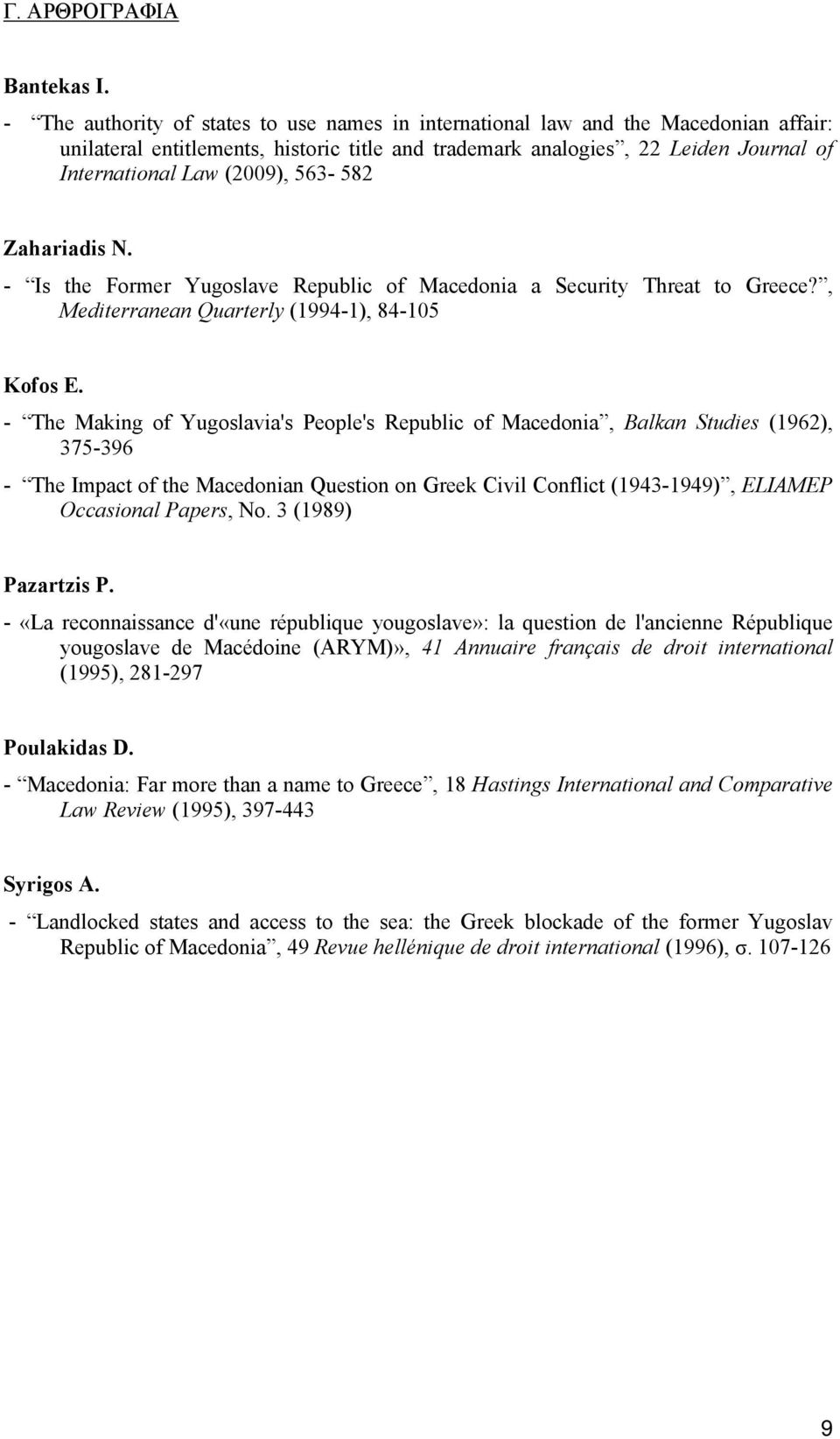 563-582 Zahariadis N. - Is the Former Yugoslave Republic of Macedonia a Security Threat to Greece?, Mediterranean Quarterly (1994-1), 84-105 Kofos E.