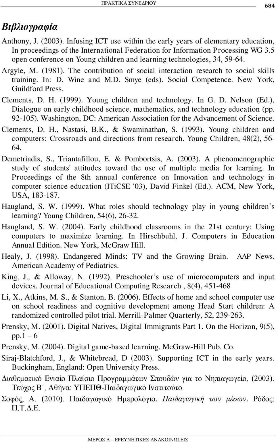 Social Competence. New York, Guildford Press. Clements, D. H. (1999). Young children and technology. In G. D. Nelson (Ed.