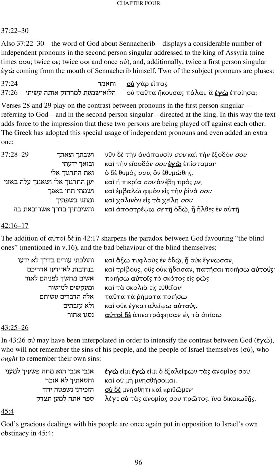 Two of the subject pronouns are pluses: 37:24 ותאמר σὺ γὰρ εἶπας 37:26 הלוא שמעת למרחוק אותה עשיתי ἐποίησα; οὐ ταῦτα ἤκουσας πάλαι, ἃ ἐγὼ Verses 28 and 29 play on the contrast between pronouns in the