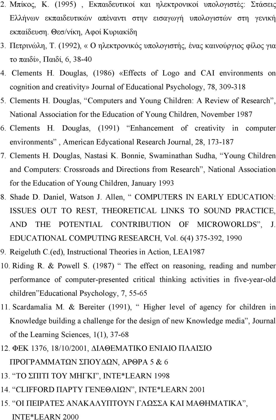 Douglas, (1986) «Effects of Logo and CAI environments on cognition and creativity» Journal of Educational Psychology, 78, 309-318 5. Clements H.