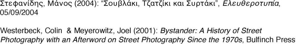 Joel (2001): Bystander: A History of Street Photography with