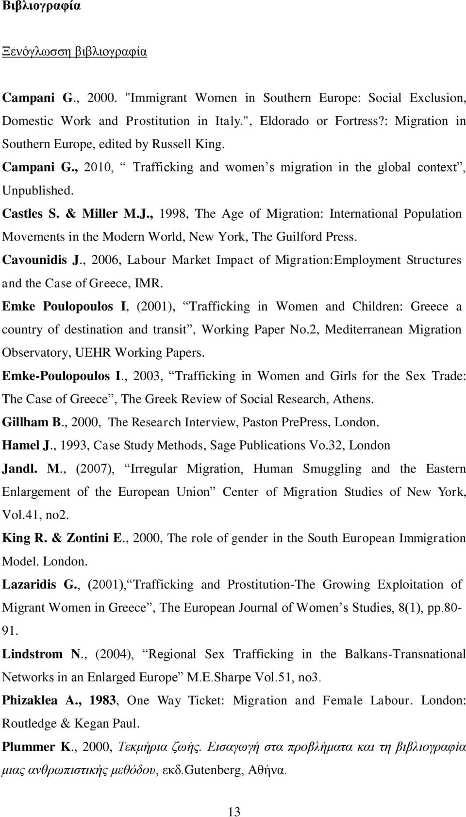 , 1998, The Age of Migration: International Population Movements in the Modern World, New York, The Guilford Press. Cavounidis J.
