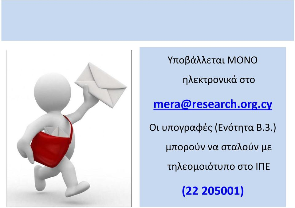 mera@research.org.