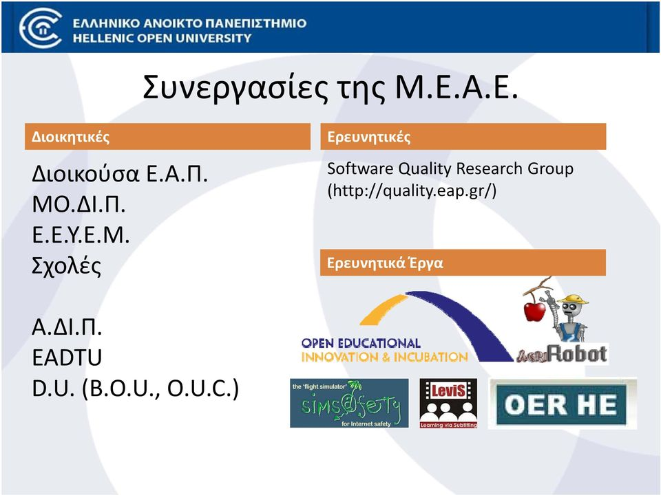 Quality Research Group (http://quality.eap.