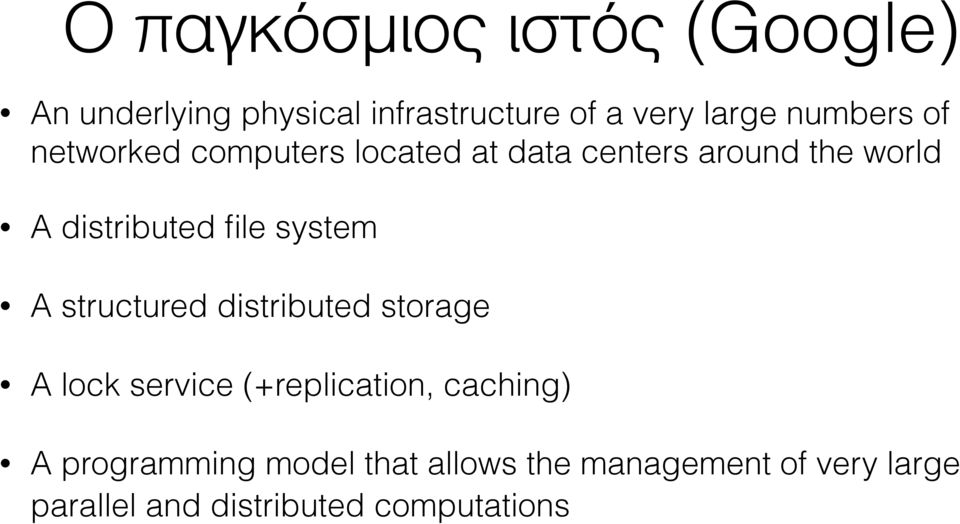 file system A structured distributed storage A lock service (+replication, caching) A
