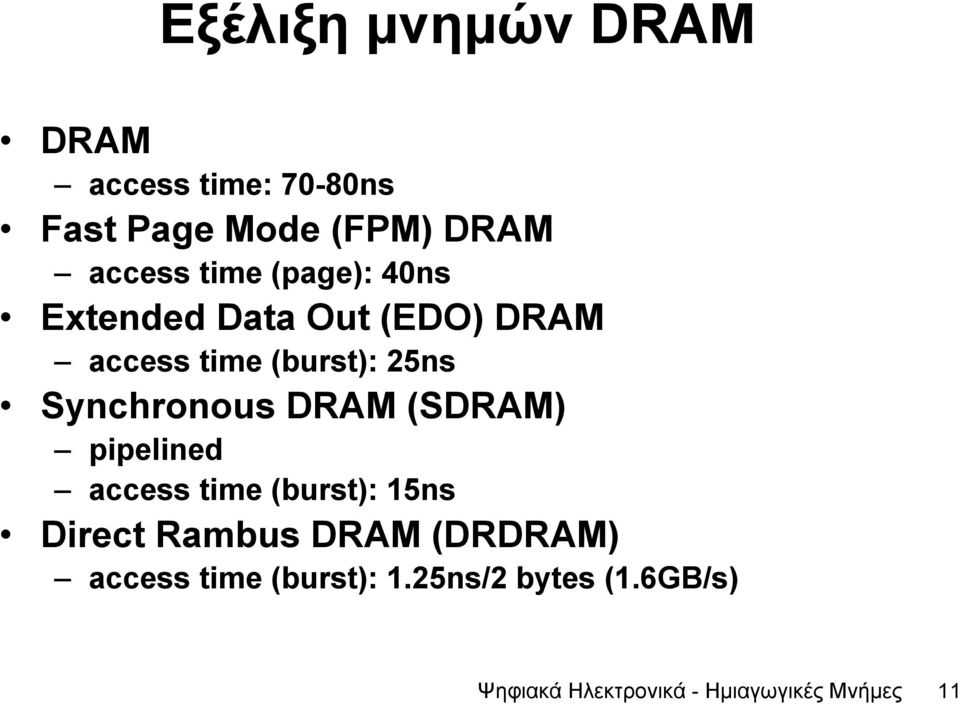 Synchronous DRAM (SDRAM) pipelined access time (burst): 15ns Direct Rambus DRAM