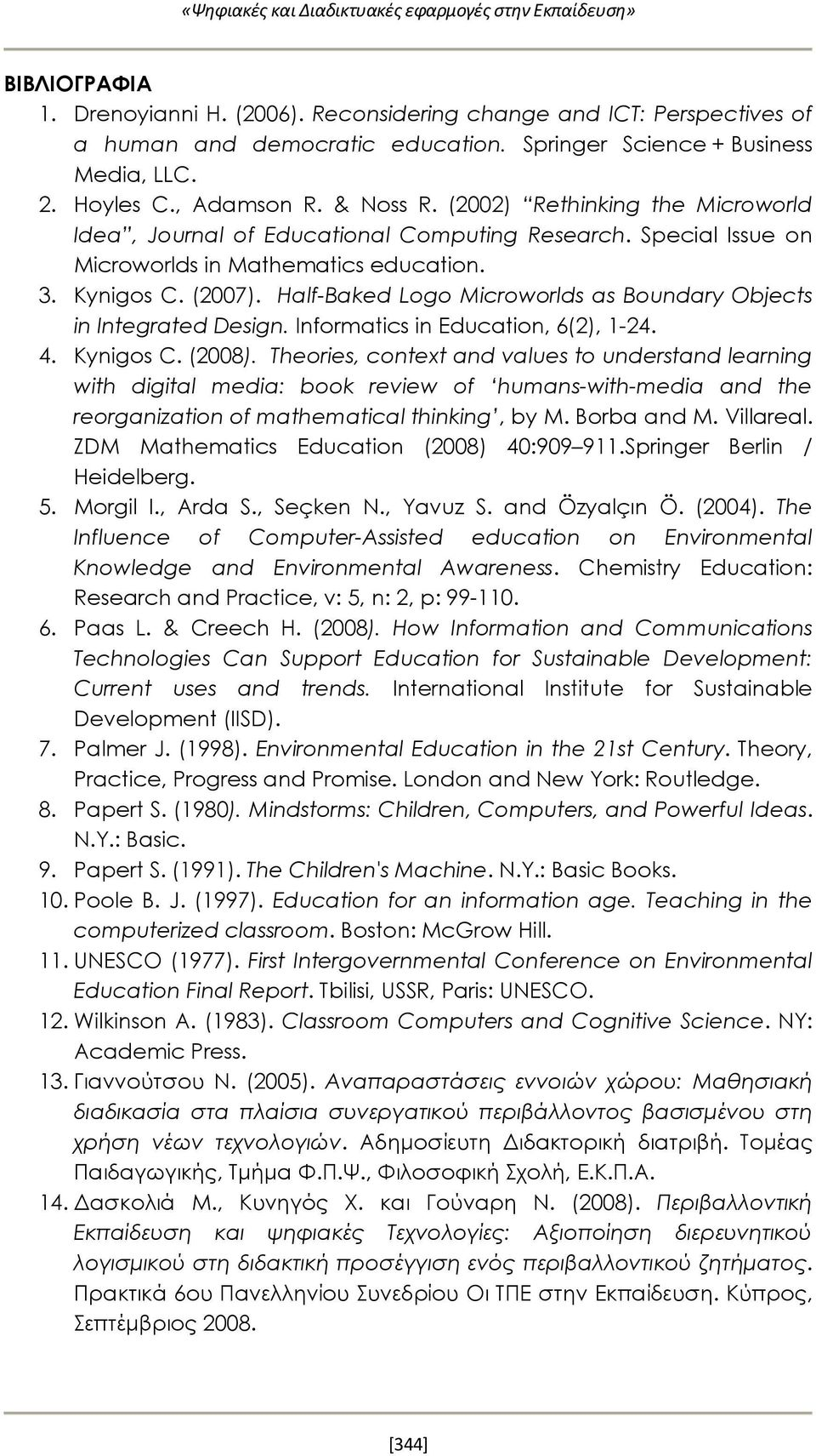 Special Issue on Microworlds in Mathematics education. 3. Kynigos C. (2007). Half-Baked Logo Microworlds as Boundary Objects in Integrated Design. Informatics in Education, 6(2), 1-24. 4. Kynigos C. (2008).
