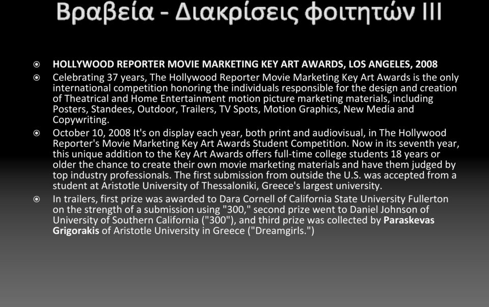 New Media and Copywriting. October 10, 2008 It's on display each year, both print and audiovisual, in The Hollywood Reporter's Movie Marketing Key Art Awards Student Competition.