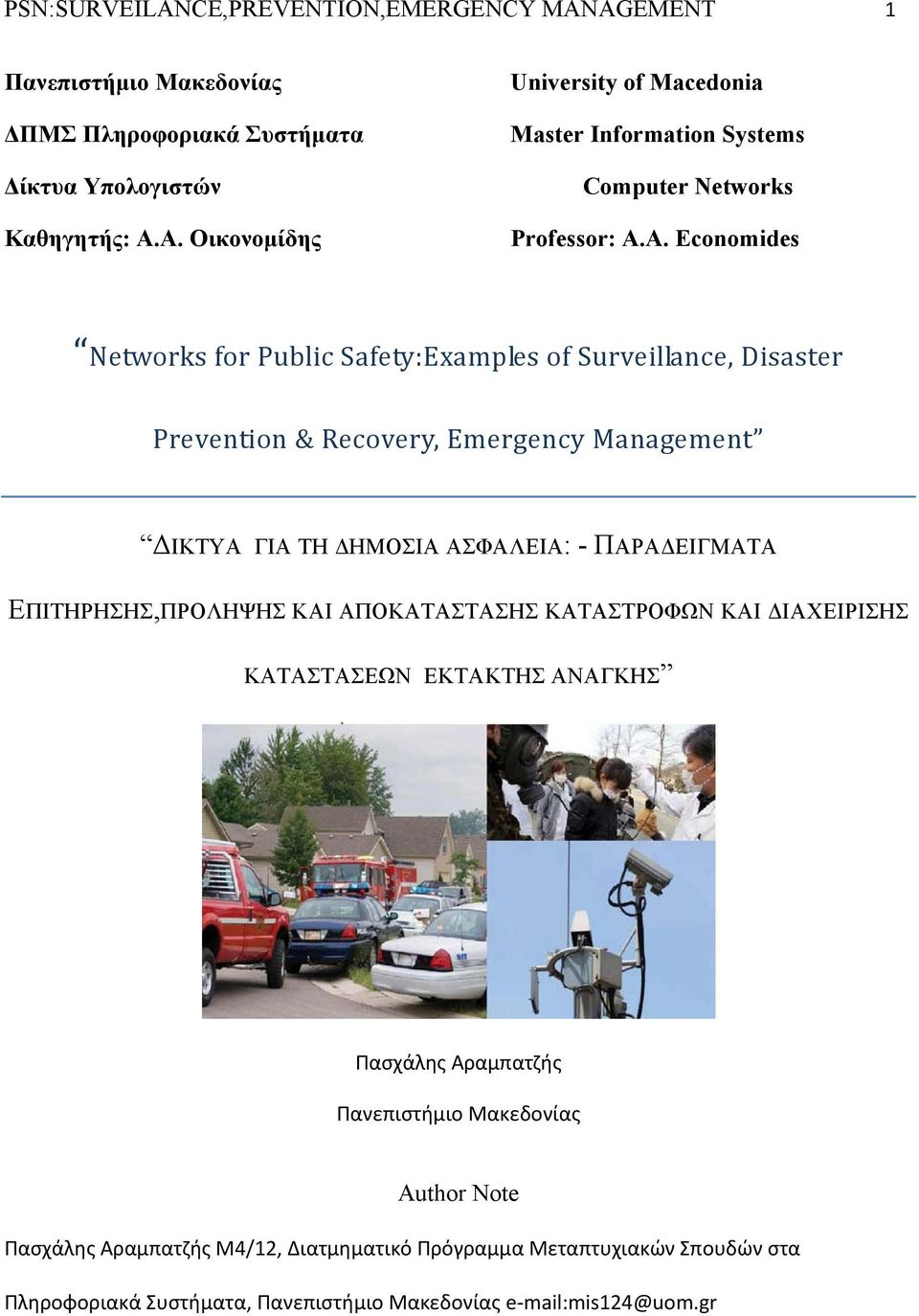 A. Economides Networks for Public Safety:Εxamples of Surveillance, Disaster Prevention & Recovery, Emergency Management ΔΙΚΤΥΑ ΓΙΑ ΤΗ ΔΗΜΟΣΙΑ ΑΣΦΑΛΕΙΑ: - ΠΑΡΑΔΕΙΓΜΑΤΑ