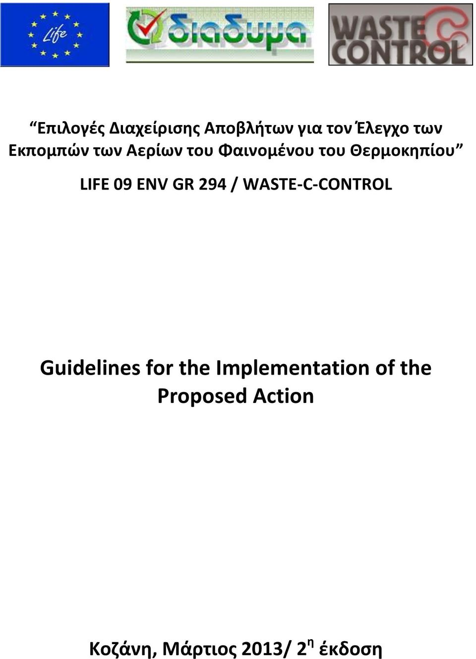 09 ENV GR 294 / WASTE-C-CONTROL Guidelines for the