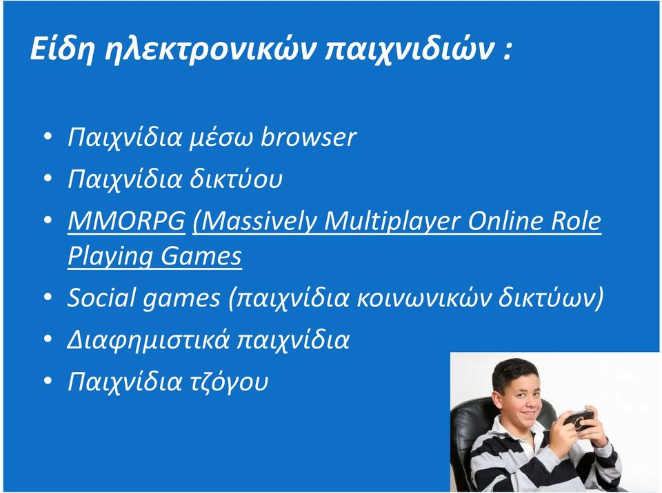 Multiplayer Online Role Playing Games Social games