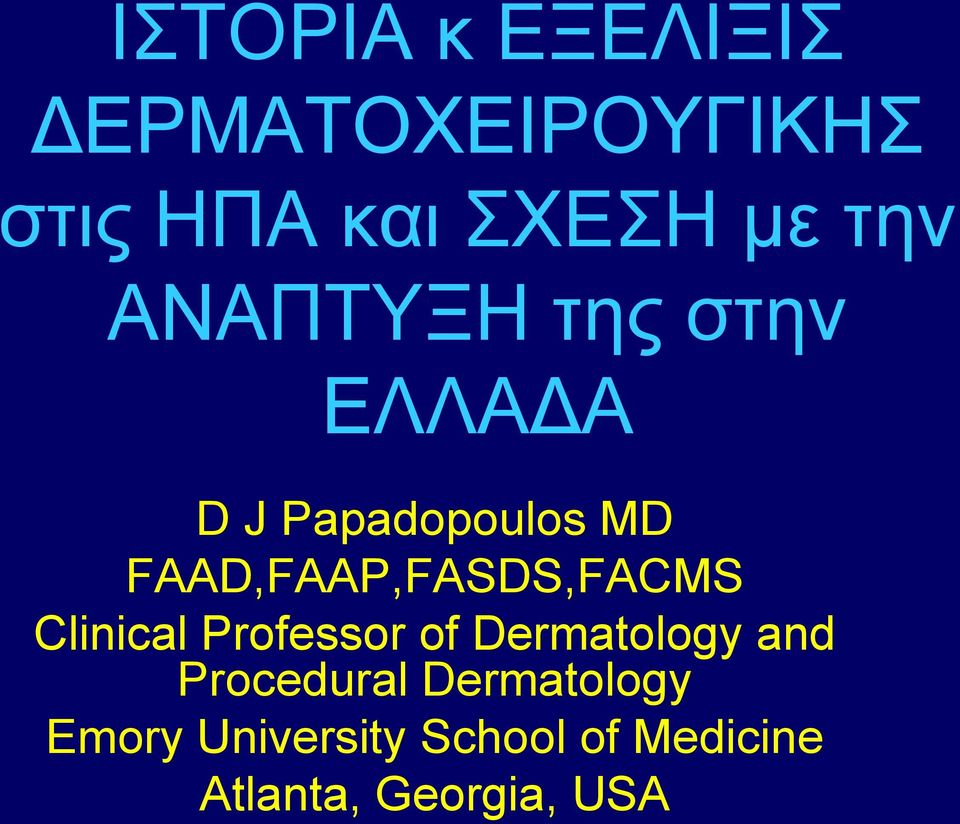 FAAD,FAAP,FASDS,FACMS Clinical Professor of Dermatology and