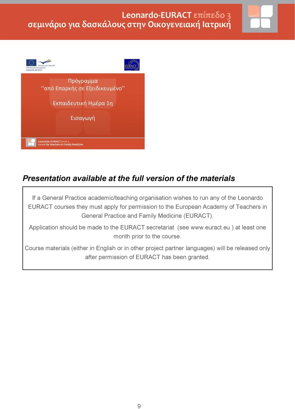 General Practice and Family Medicine (EURACT). Application should be made to the EURACT secretariat (see www.euract.