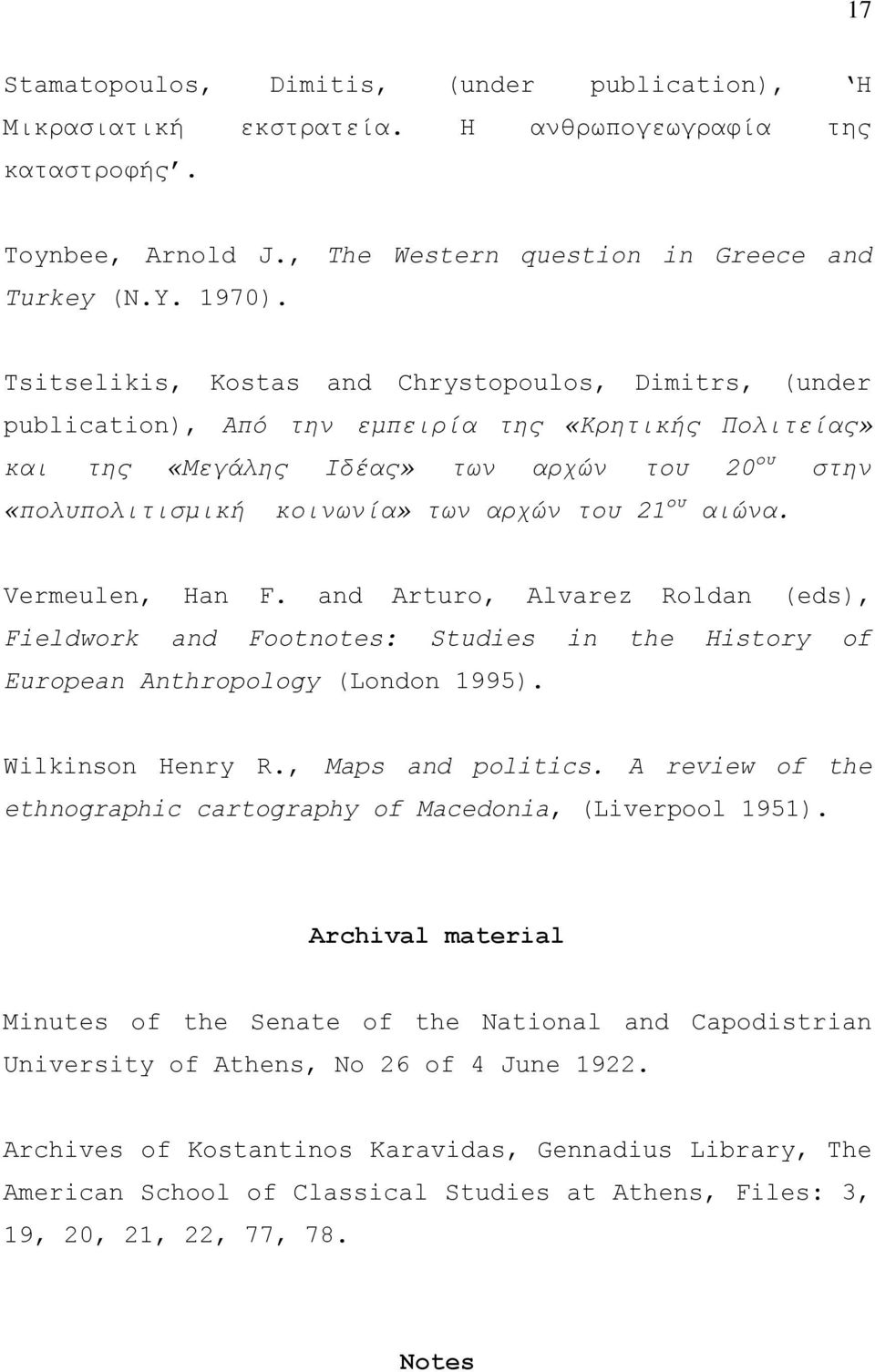 ηνπ 21 νπ αηώλα. Vermeulen, Han F. and Arturo, Alvarez Roldan (eds), Fieldwork and Footnotes: Studies in the History of European Anthropology (London 1995). Wilkinson Henry R., Maps and politics.
