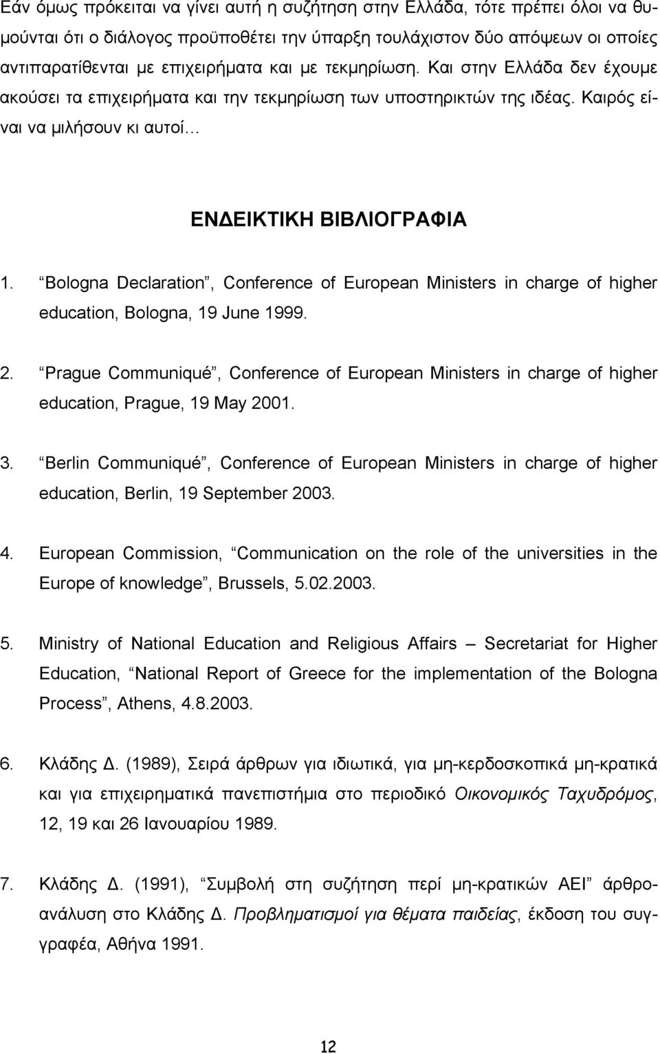 Bologna Declaration, Conference of European Ministers in charge of higher education, Bologna, 19 June 1999. 2.