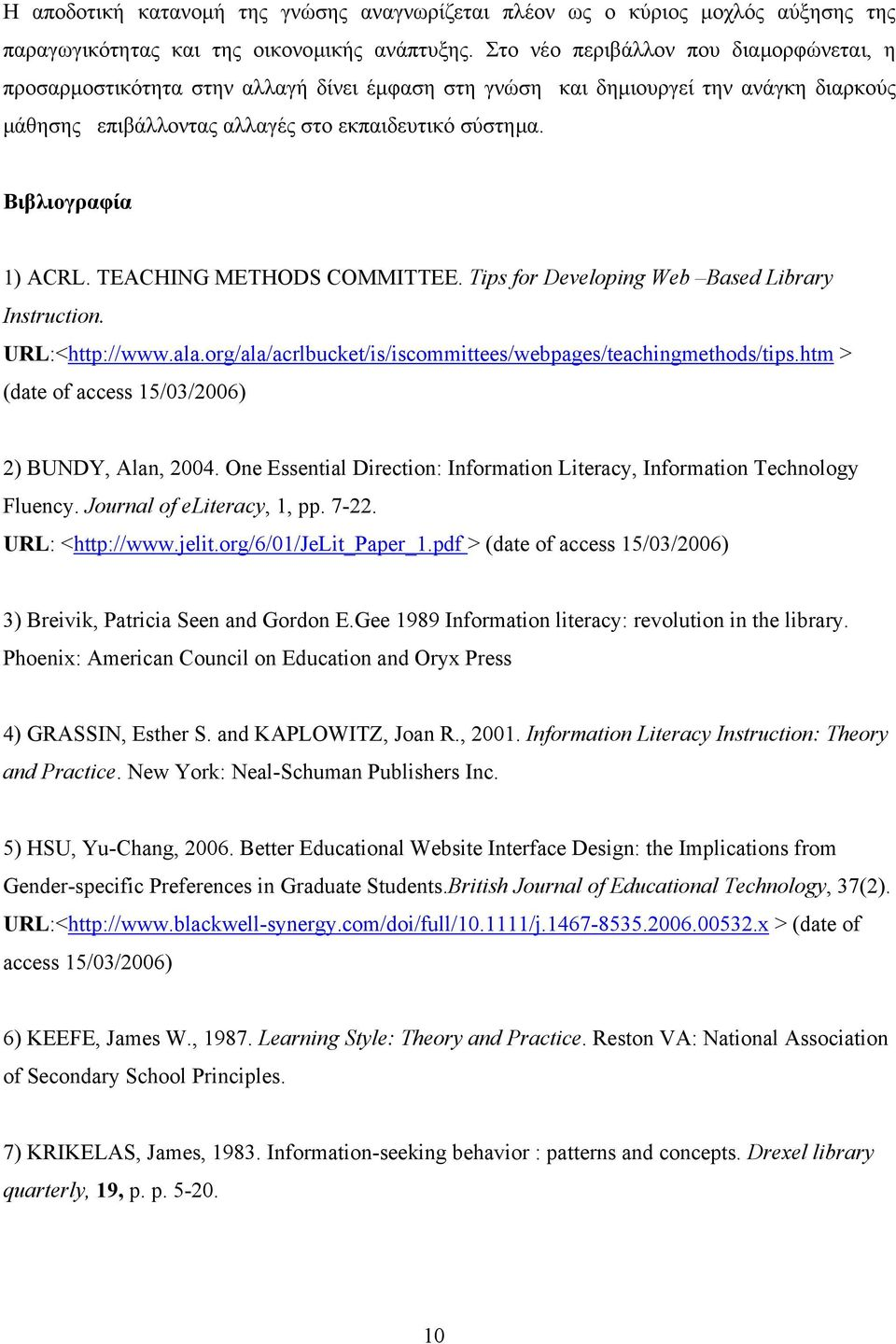 Βιβλιογραφία 1) ACRL. TEACHING METHODS COMMITTEE. Tips for Developing Web Based Library Instruction. URL:<http://www.ala.org/ala/acrlbucket/is/iscommittees/webpages/teachingmethods/tips.