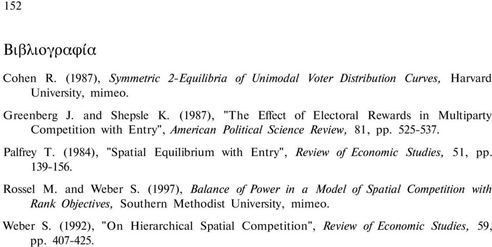 "(1984), ""Spatial Equilibrium with Entry"", Review of Economic Studies, 51, pp. 139-156. Rossel M. and Weber S."
