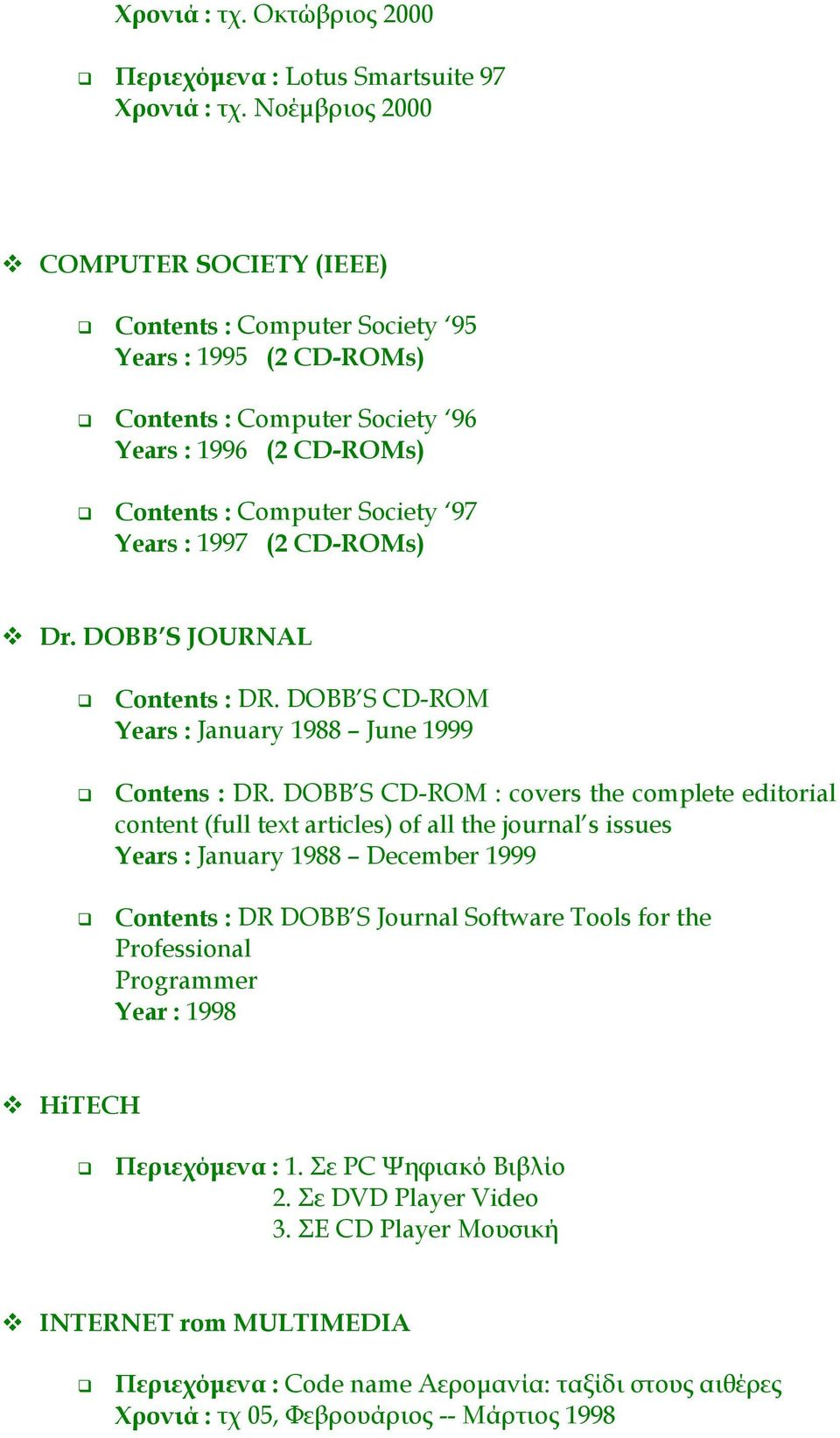 "CD-ROMs)!""Dr. DOBB S JOURNAL #"" Contents : DR. DOBB S CD-ROM Years : January 1988 June 1999 #"" Contens : DR."