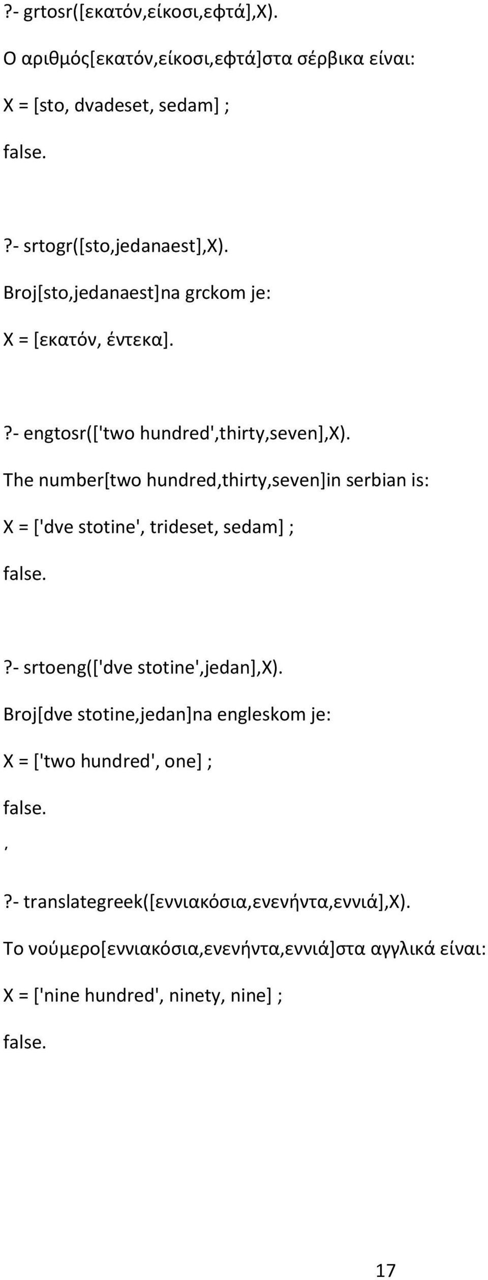 The number[two hundred,thirty,seven]in serbian is: X = ['dve stotine', trideset, sedam] ; false.?- srtoeng(['dve stotine',jedan],x).