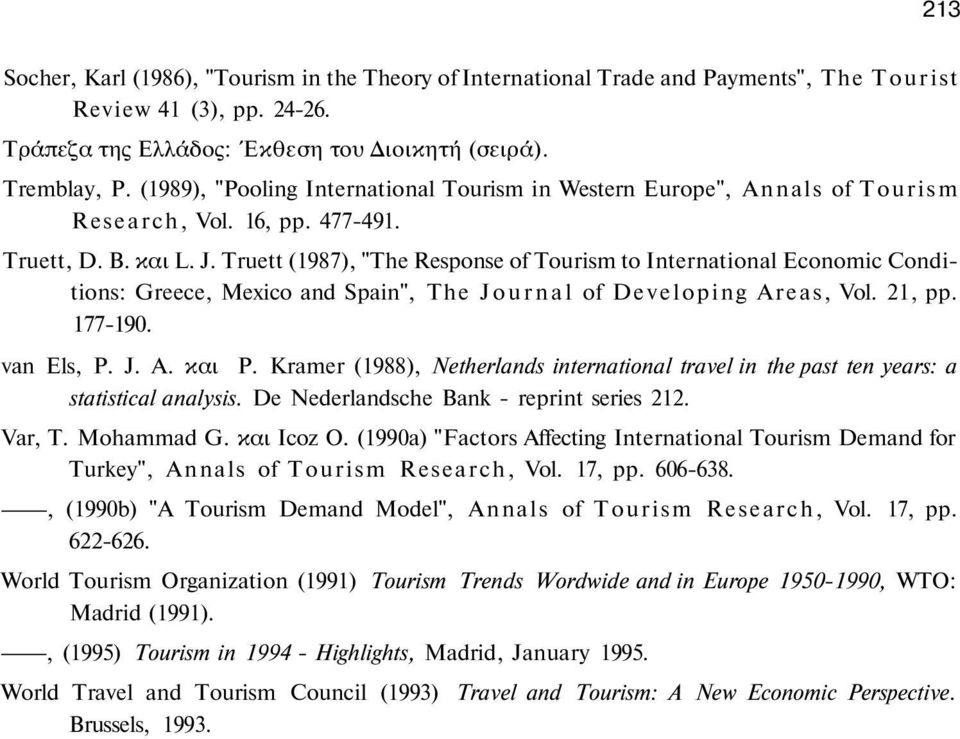 "Truett (1987), ""The Response of Tourism to International Economic Conditions: Greece, Mexico and Spain"", The Journal of Developing Areas, Vol. 21, pp. 177-190. van Els, P. J. Α. και Ρ."