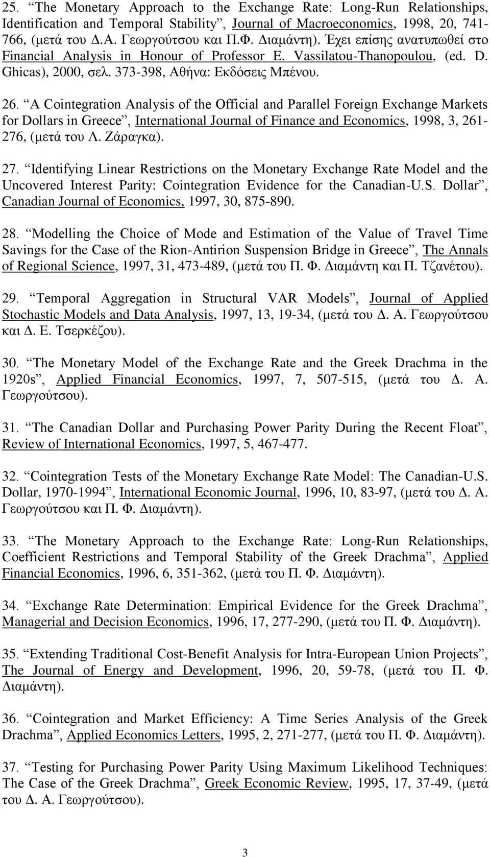 A Cointegration Analysis of the Official and Parallel Foreign Exchange Markets for Dollars in Greece, International Journal of Finance and Economics, 1998, 3, 261-276, (μεηά ηος Λ. Εάπαγκα). 27.