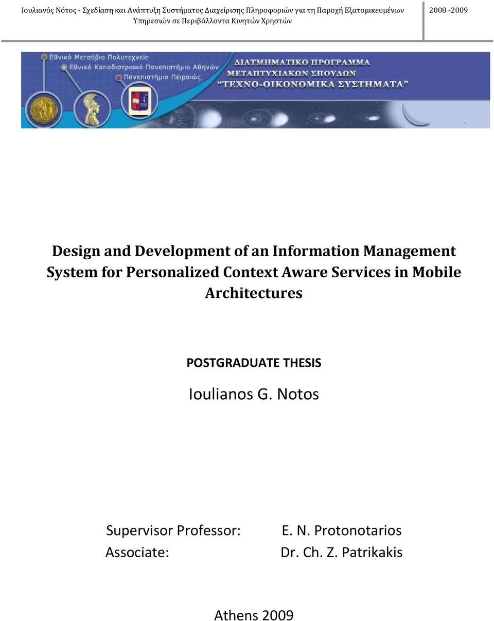 Architectures POSTGRADUATE THESIS Ioulianos G.