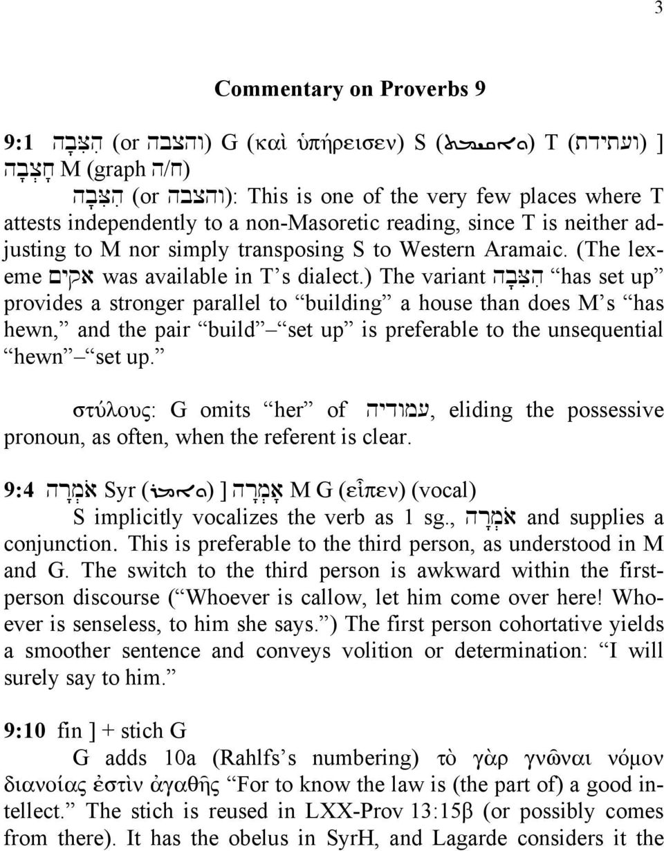 ) The variant ˆ ב ה has ה set up provides a stronger parallel to building a house than does M s has hewn, and the pair build set up is preferable to the unsequential hewn set up.