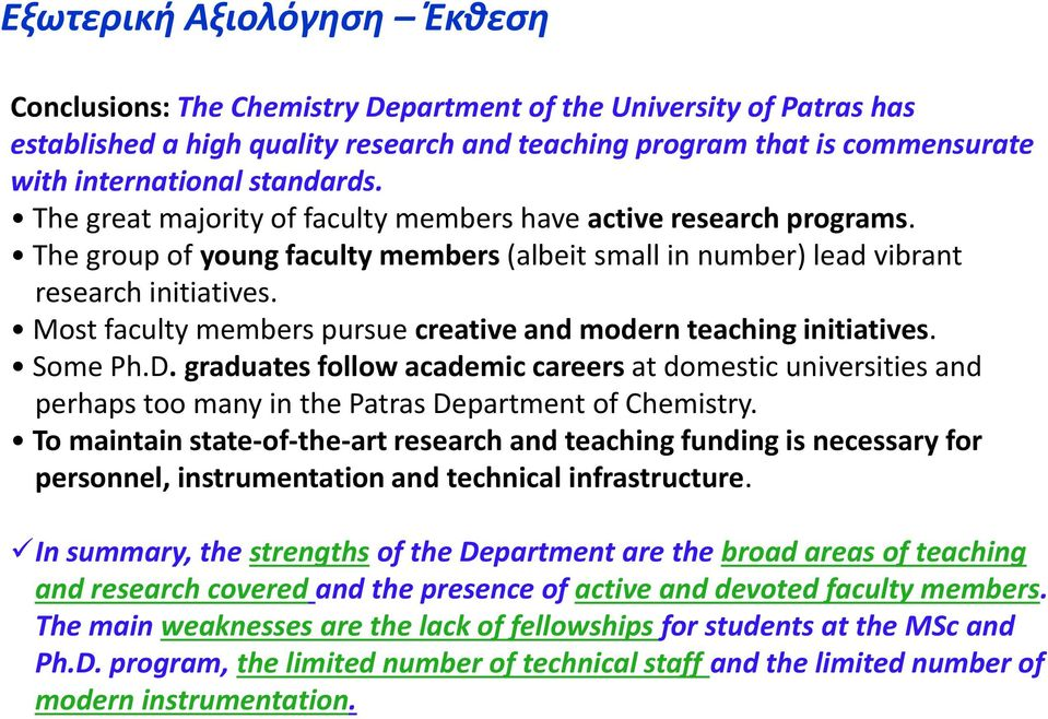 Most faculty members pursue creative and modern teaching initiatives. Some Ph.D. graduates follow academic careers at domestic universities and perhaps too many in the Patras Department of Chemistry.