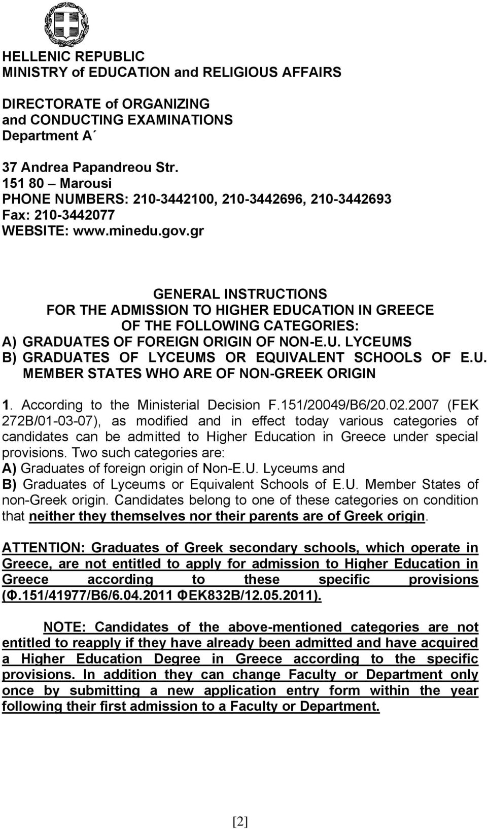 gr GENERAL INSTRUCTIONS FOR THE ADMISSION TO HIGHER EDUCATION IN GREECE OF THE FOLLOWING CATEGORIES: A) GRADUATES OF FOREIGN ORIGIN OF NON-E.U. LYCEUMS B) GRADUATES OF LYCEUMS OR EQUIVALENT SCHOOLS OF E.