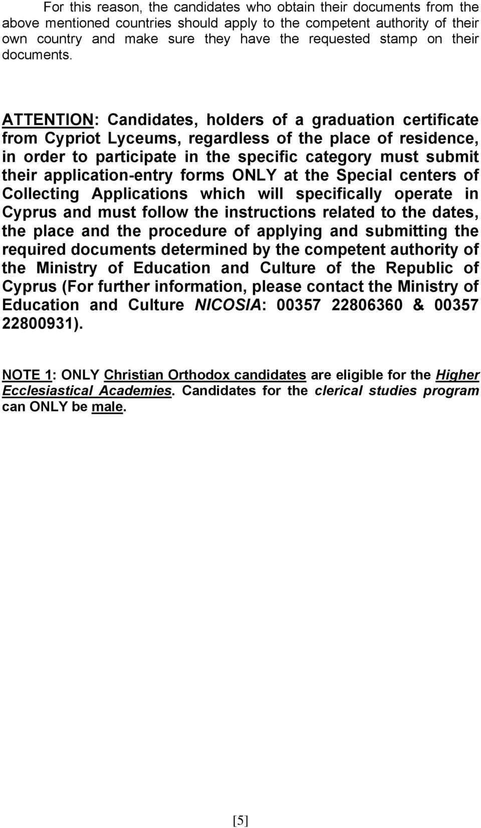 ATTENTION: Candidates, holders of a graduation certificate from Cypriot Lyceums, regardless of the place of residence, in order to participate in the specific category must submit their
