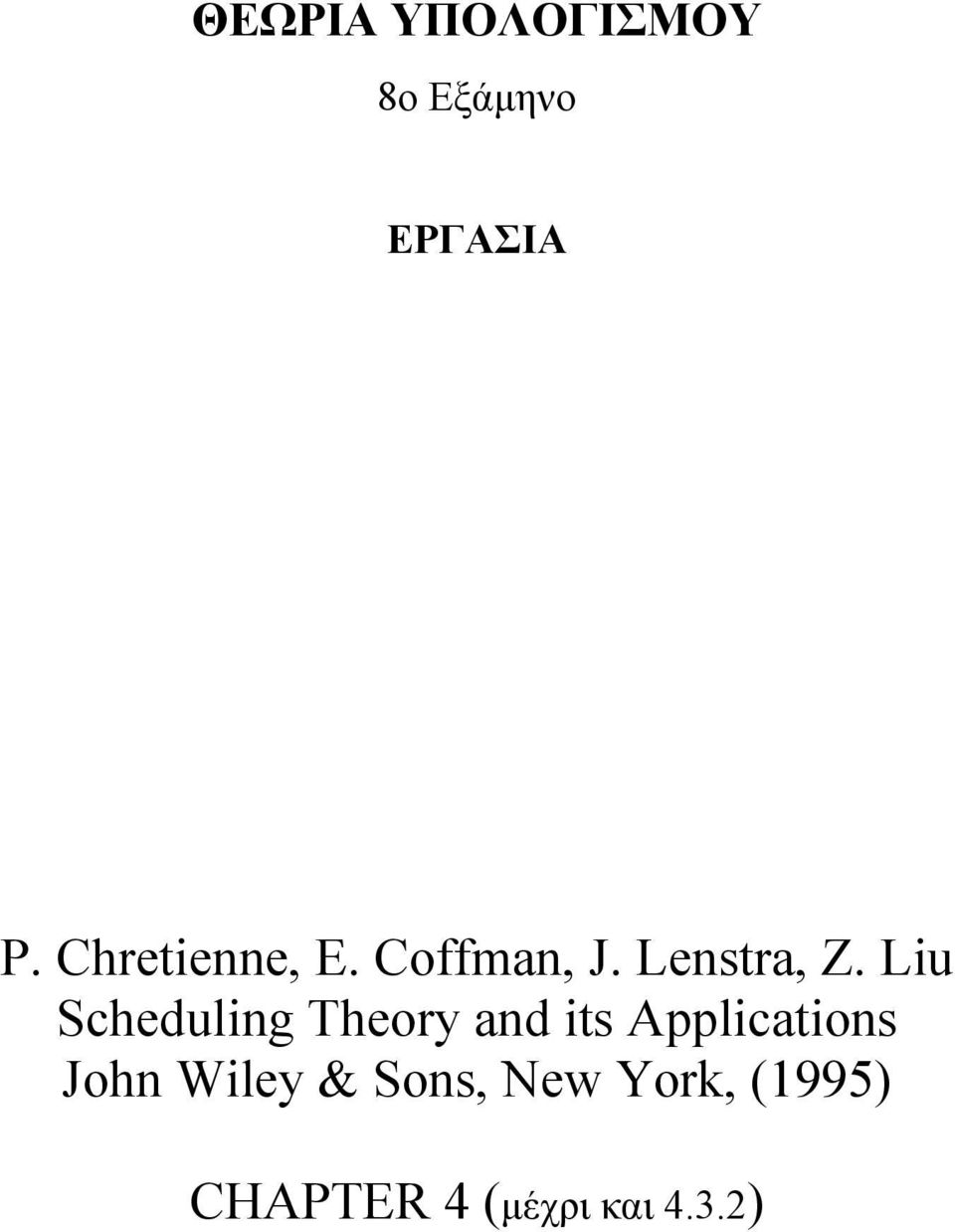 Liu Scheduling Theory and its Applications
