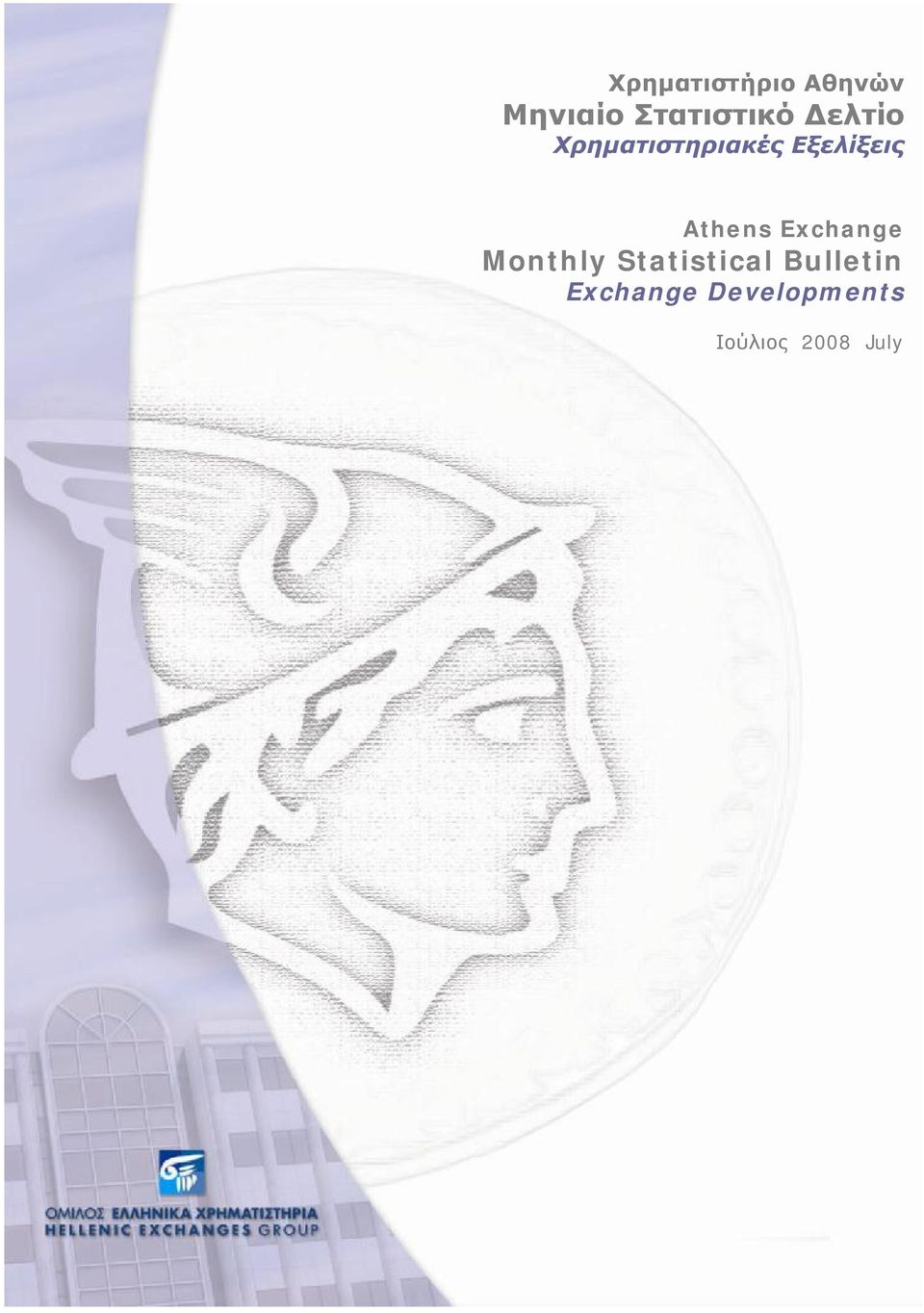 Athens Exchange Monthly Statistical
