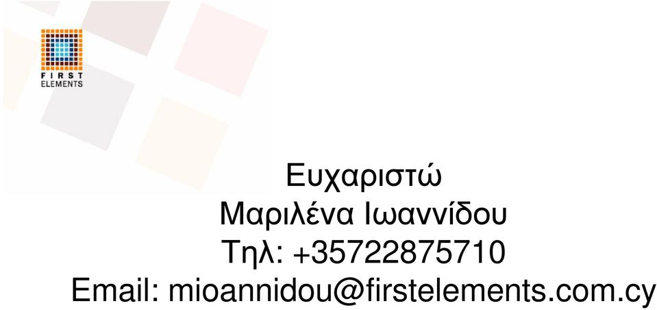 +35722875710 Email: