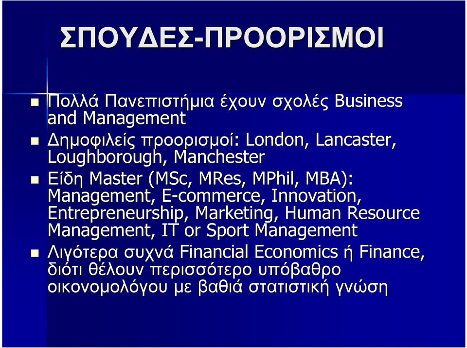 E-commerce, E Innovation, Entrepreneurship, Marketing, Human Resource Management, IT or Sport Management