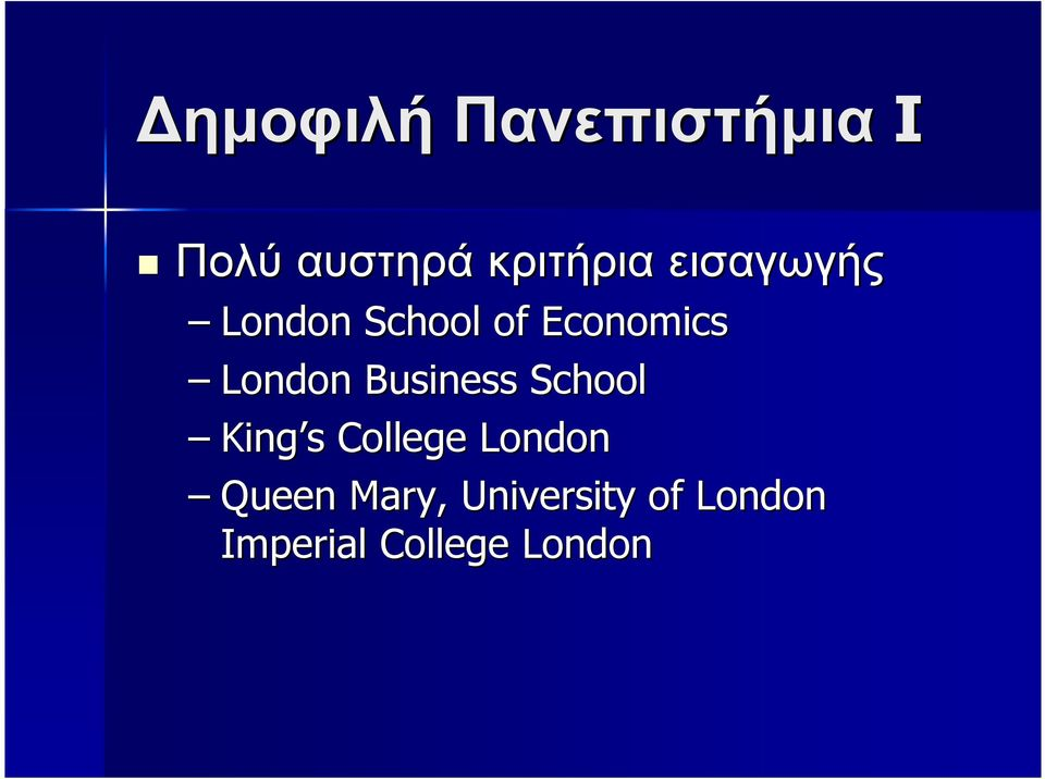 Business School King s s College London Queen