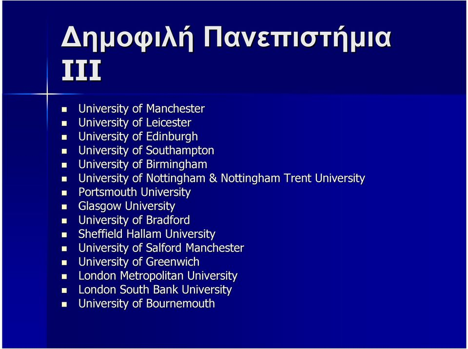 University Glasgow University University of Bradford Sheffield Hallam University University of Salford