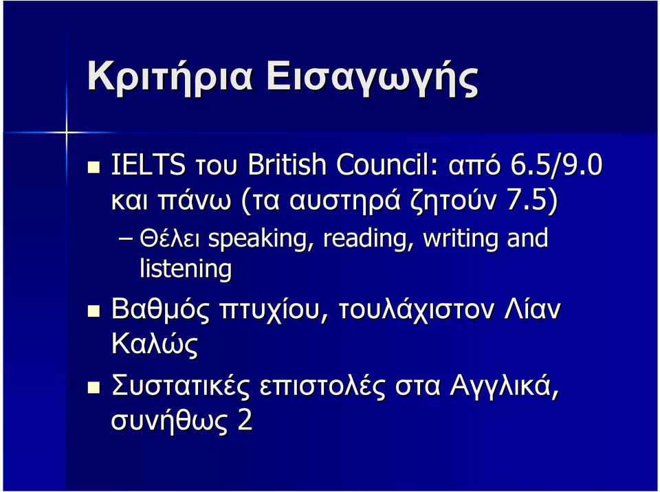 5) Θέλει speaking, reading, writing and listening