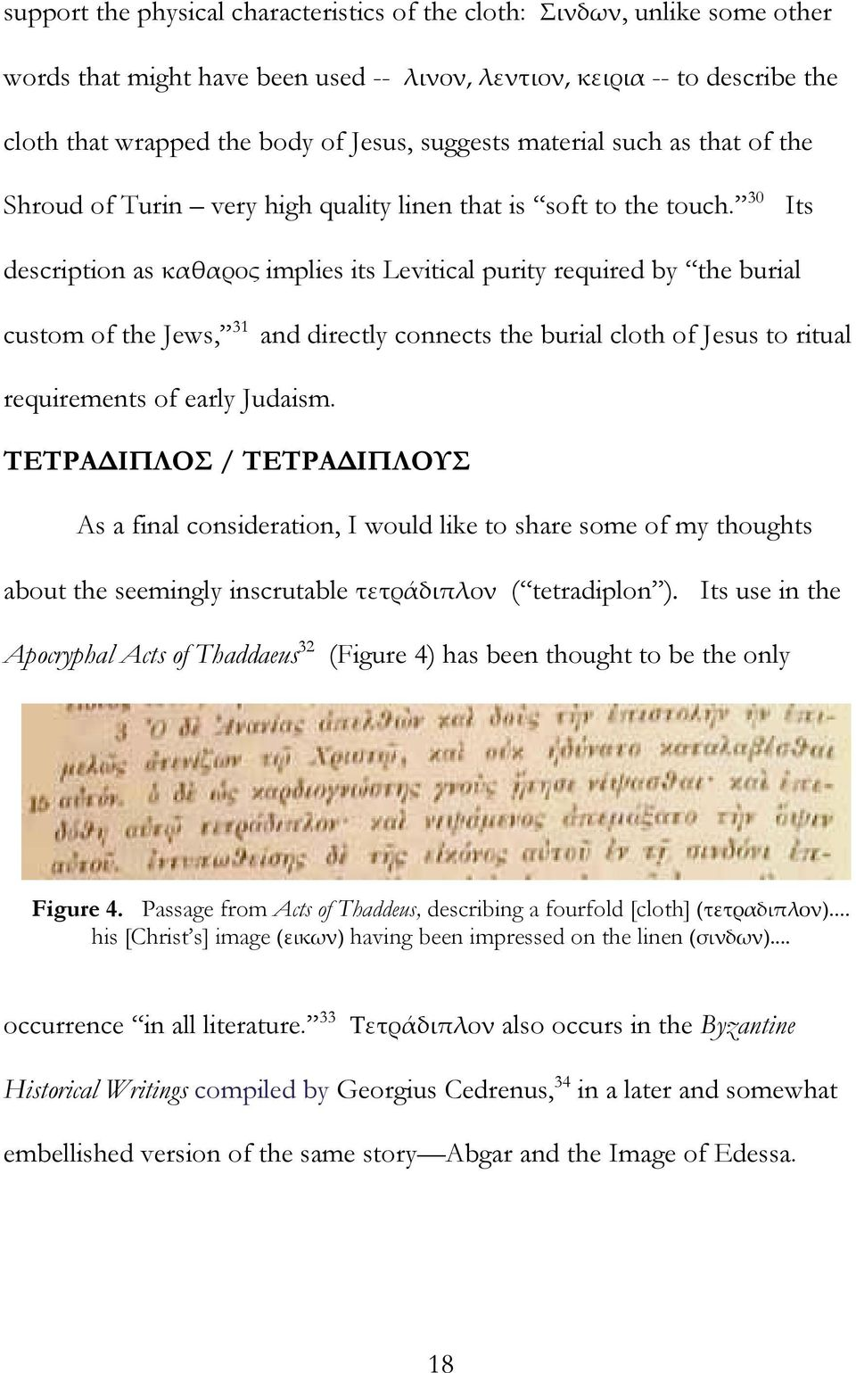 30 Its description as καθαρος implies its Levitical purity required by the burial custom of the Jews, 31 and directly connects the burial cloth of Jesus to ritual requirements of early Judaism.