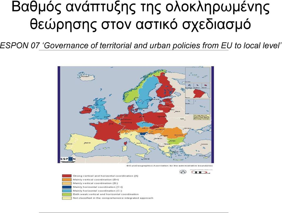 ΕSPON 07 Governance of territorial