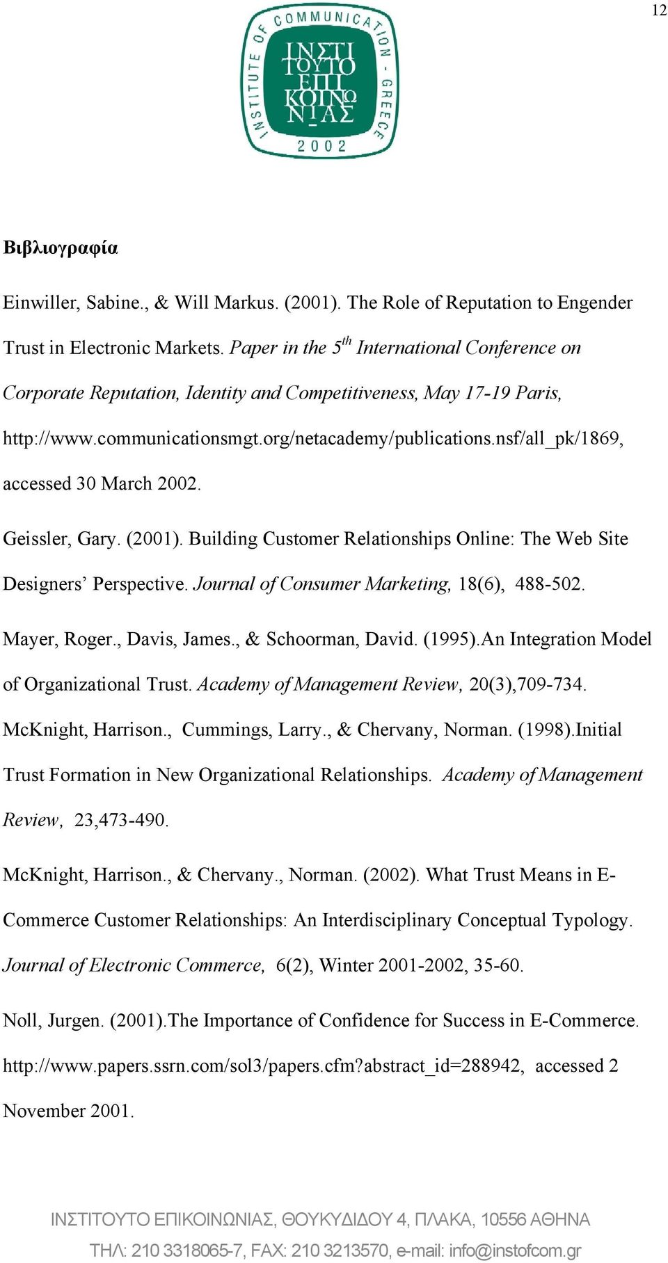 nsf/all_pk/1869, accessed 30 March 2002. Geissler, Gary. (2001). Building Customer Relationships Online: The Web Site Designers Perspective. Journal of Consumer Marketing, 18(6), 488-502.