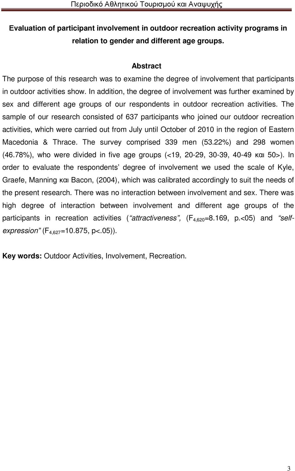 In addition, the degree of involvement was further examined by sex and different age groups of our respondents in outdoor recreation activities.