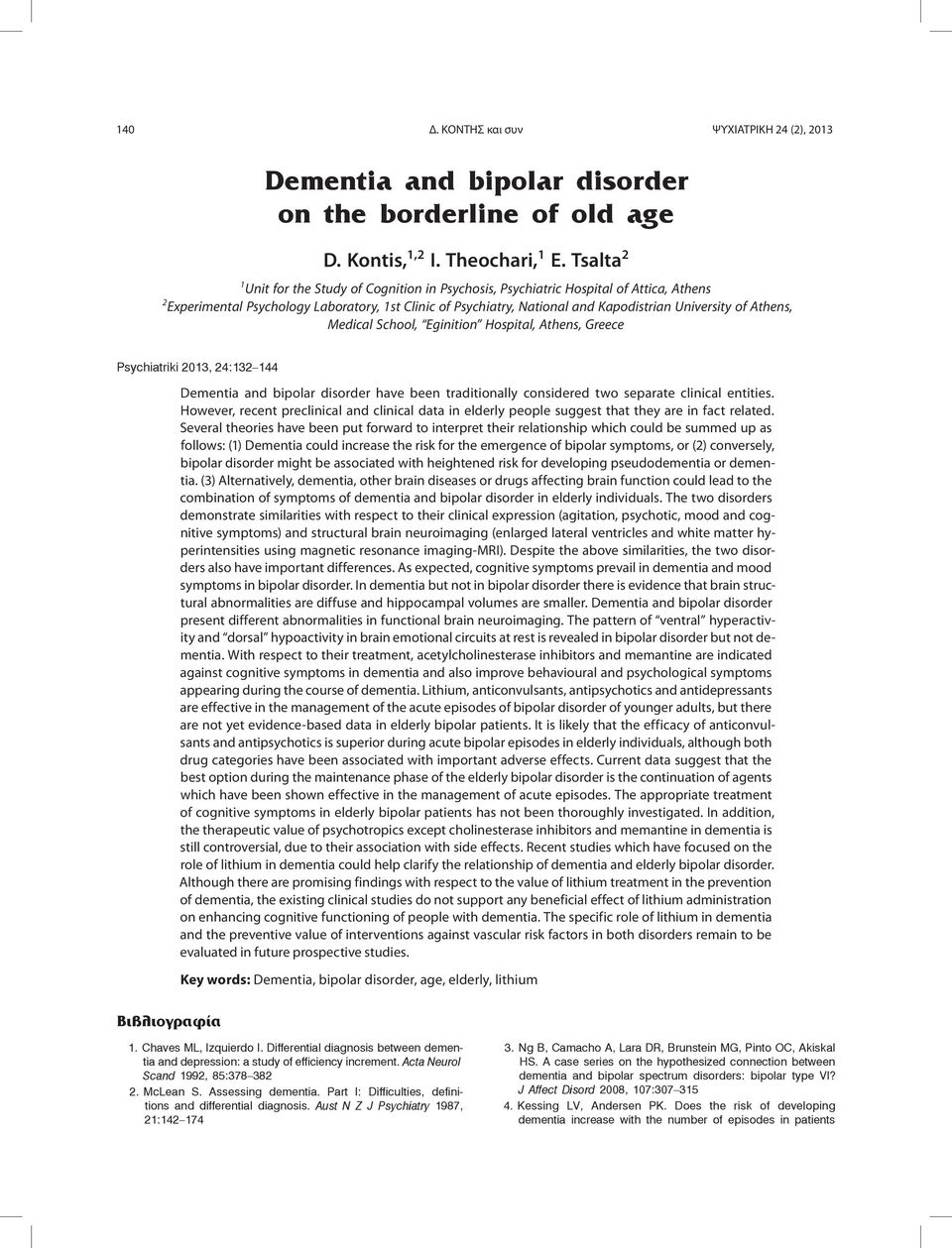 Athens, Medical School, Eginition Hospital, Athens, Greece Psychiatriki 2013, 24:132 144 Dementia and bipolar disorder have been traditionally considered two separate clinical entities.