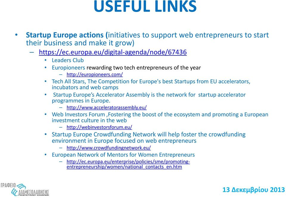 com/ Tech All Stars, The Competition for Europe's best Startups from EU accelerators, incubators and web camps Startup Europe s Accelerator Assembly is the network for startup accelerator programmes