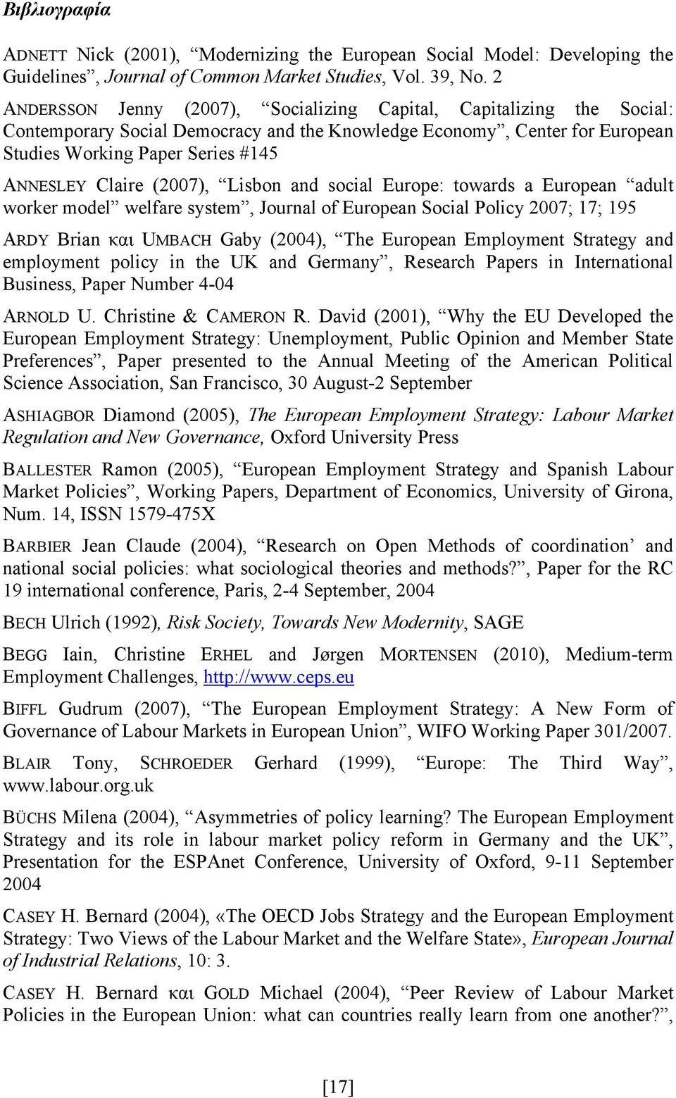 (2007), Lisbon and social Europe: towards a European adult worker model welfare system, Journal of European Social Policy 2007; 17; 195 ARDY Brian και UMBACH Gaby (2004), The European Employment