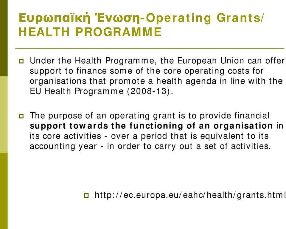 The purpose of an operating grant is to provide financial support towards the functioning of an organisation in its core activities -