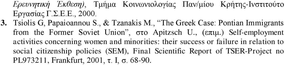 , The Greek Case: Pontian Immigrants from the Former Soviet Union, στο Apitzsch U., (επιμ.