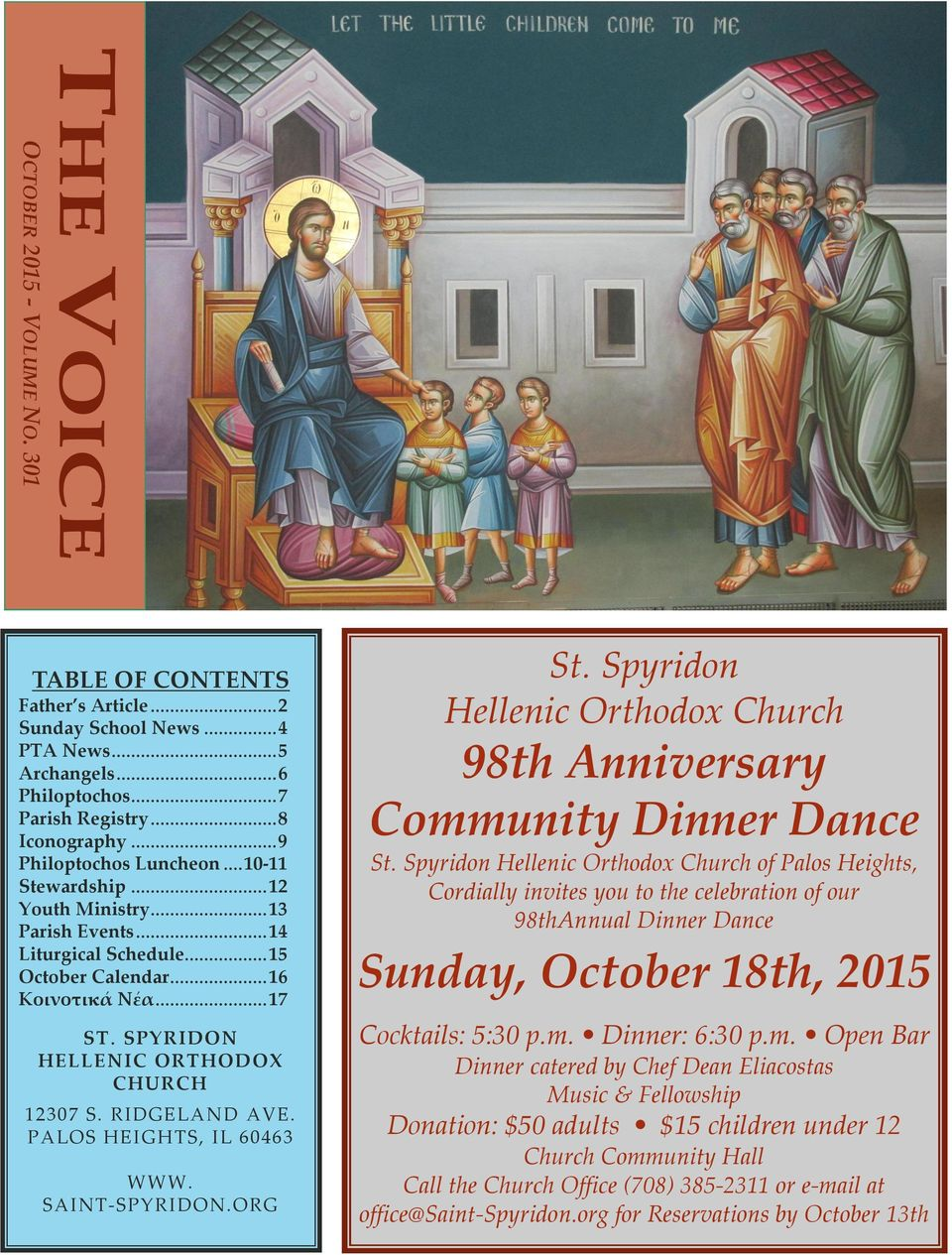 Spyridon Hellenic Orthodox Church 98th Anniversary Community Dinner Dance St.