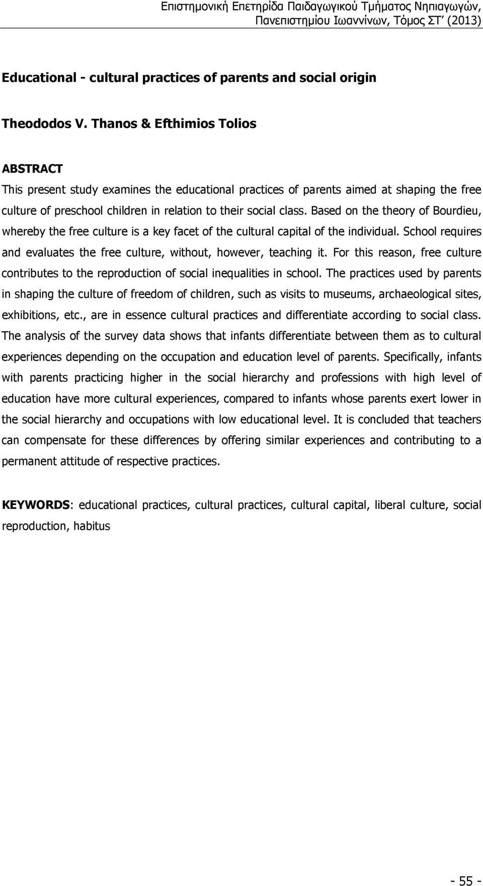 Based on the theory of Bourdieu, whereby the free culture is a key facet of the cultural capital of the individual. School requires and evaluates the free culture, without, however, teaching it.