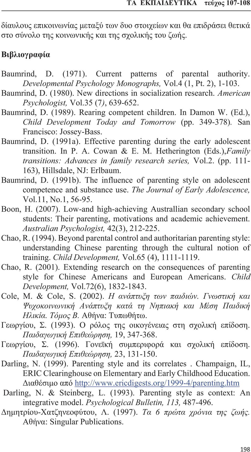 Rearing competent children. In Damon W. (Ed.), Child Development Today and Tomorrow (pp. 349-378). San Francisco: Jossey-Bass. Baumrind, D. (1991a).
