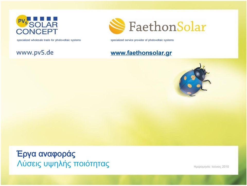 photovoltaic systems www.faethonsolar.